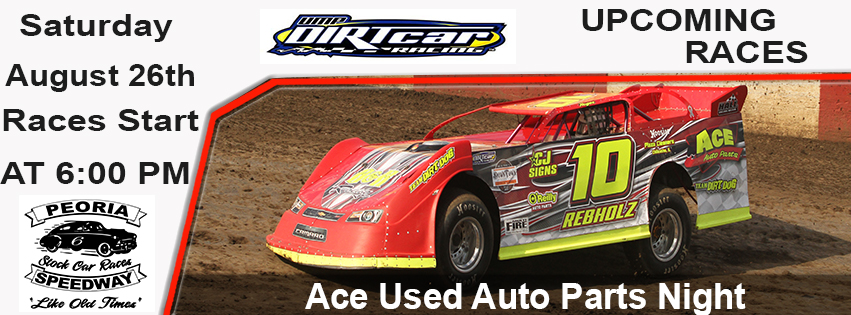 August 26th Weekly Show Ace Used Auto Parts Night and Lower Front Gate Price. post thumbnail image
